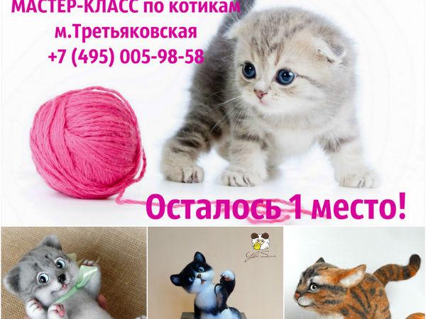 Валяем котиков | Ярмарка Мастеров - ручная работа, handmade