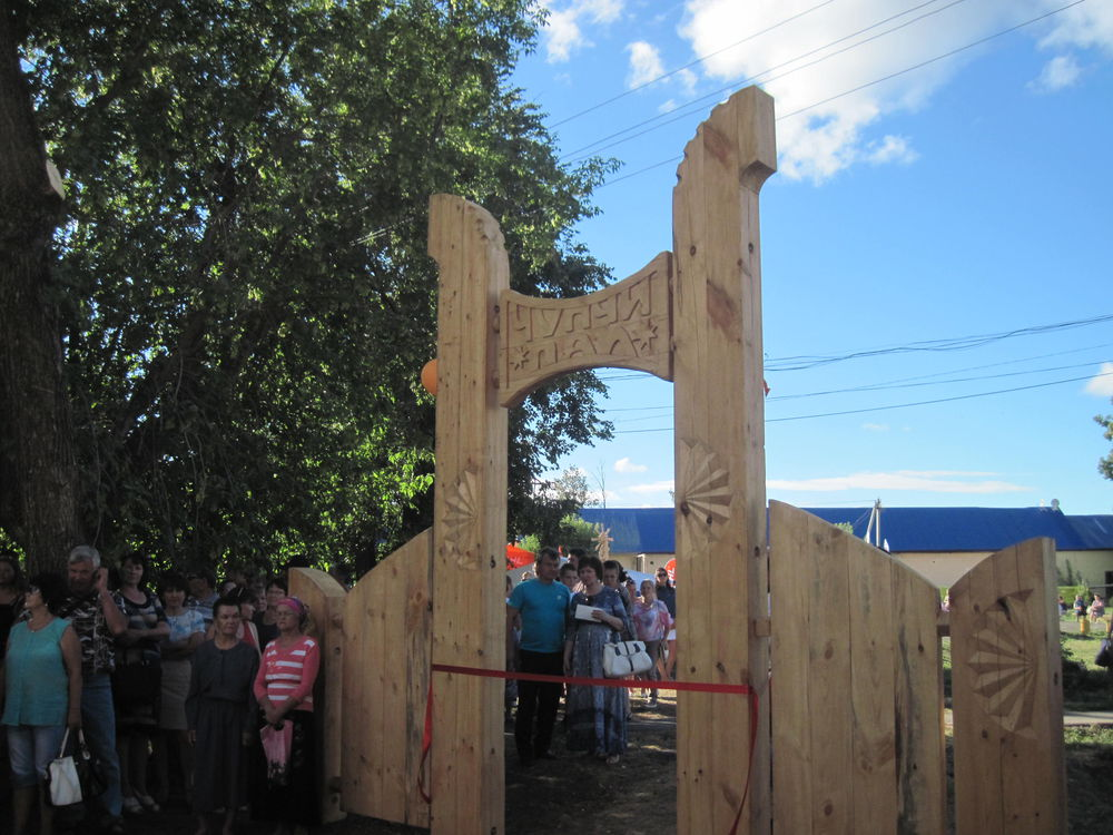 Об участии в международном фестивале деревянной скульптуры., фото № 34