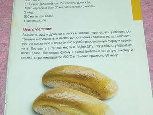 Рецепты  из  брошюры  ,безглютеновая  выпечка. Ярмарка Мастеров - ручная работа, handmade.