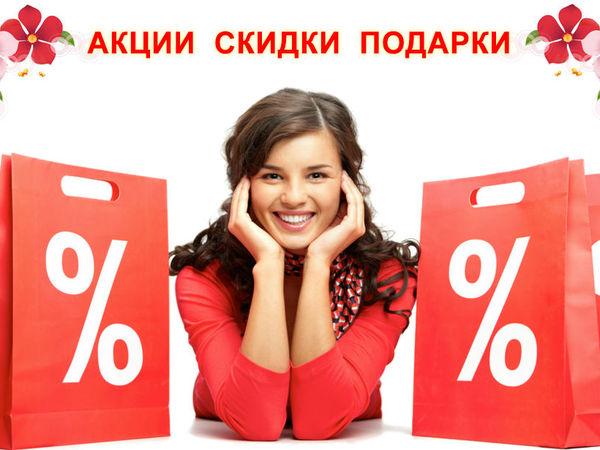 Скоро аукцион День шоппинга!!! | Ярмарка Мастеров - ручная работа, handmade