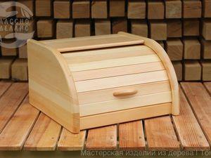 Появились хлебницы с покрытием!. Ярмарка Мастеров - ручная работа, handmade.