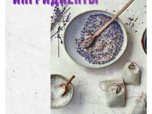 Ингредиенты: масло лаванды. Ярмарка Мастеров - ручная работа, handmade.