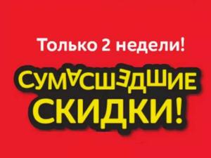 Акция!!!2 недели Сумасшедших Скидок!!!!!!!любой Платочек 1000Рублей!!!!!!!!. Ярмарка Мастеров - ручная работа, handmade.