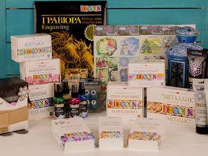 Наборы универсальных материалов для творчества «Decola» достанутся победителям конкурса работ «Новогодний подарок 2018». Ярмарка Мастеров - ручная работа, handmade.