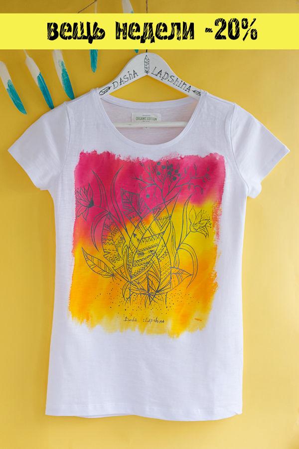 акции, футболка с росписью, роспись одежды