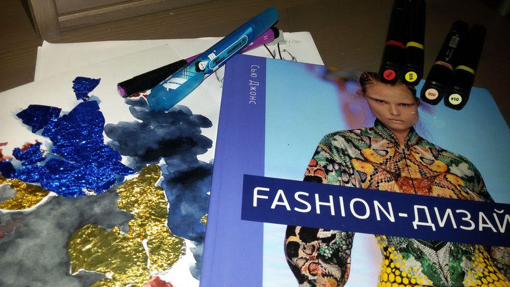 книги о моде, энциклопедии о моде