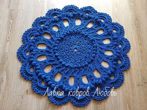 Коврик продан!!! Скидка 50% на синий коврик,диаметр 1 метр.   Ярмарка Мастеров - ручная работа, handmade