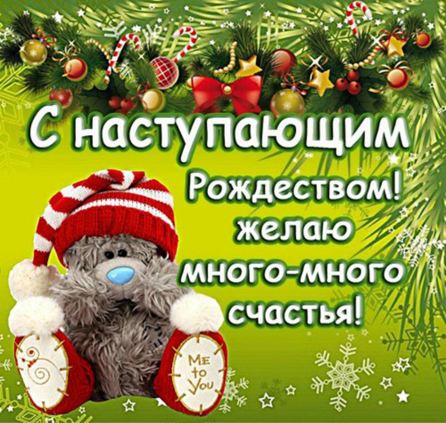 акция, акция магазина, рождество, новый год, подарок, рождественский подарок, новогодние подарки, подарок на новый год, серебро 925 пробы, серебряные украшения, серебряное кольцо, распродажа, скидки, выгодное предложение