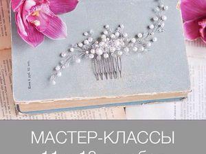 11 и 18 декабря мастер-класс по венкам и гребням   Ярмарка Мастеров - ручная работа, handmade