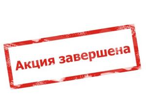 Распродажа Черная пятница! | Ярмарка Мастеров - ручная работа, handmade