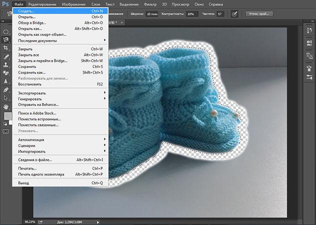 Как сделать белый фон в программе Photoshop быстро и просто, фото № 13