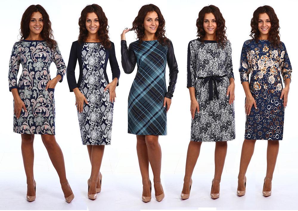 новинка, платье, офисное платье, большие размеры, осень, осеннее платье