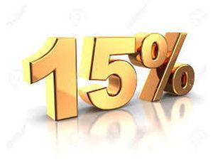 Предновогодняя распродажа, скидка 15% на все готовые изделия до 25 декабря.. Ярмарка Мастеров - ручная работа, handmade.