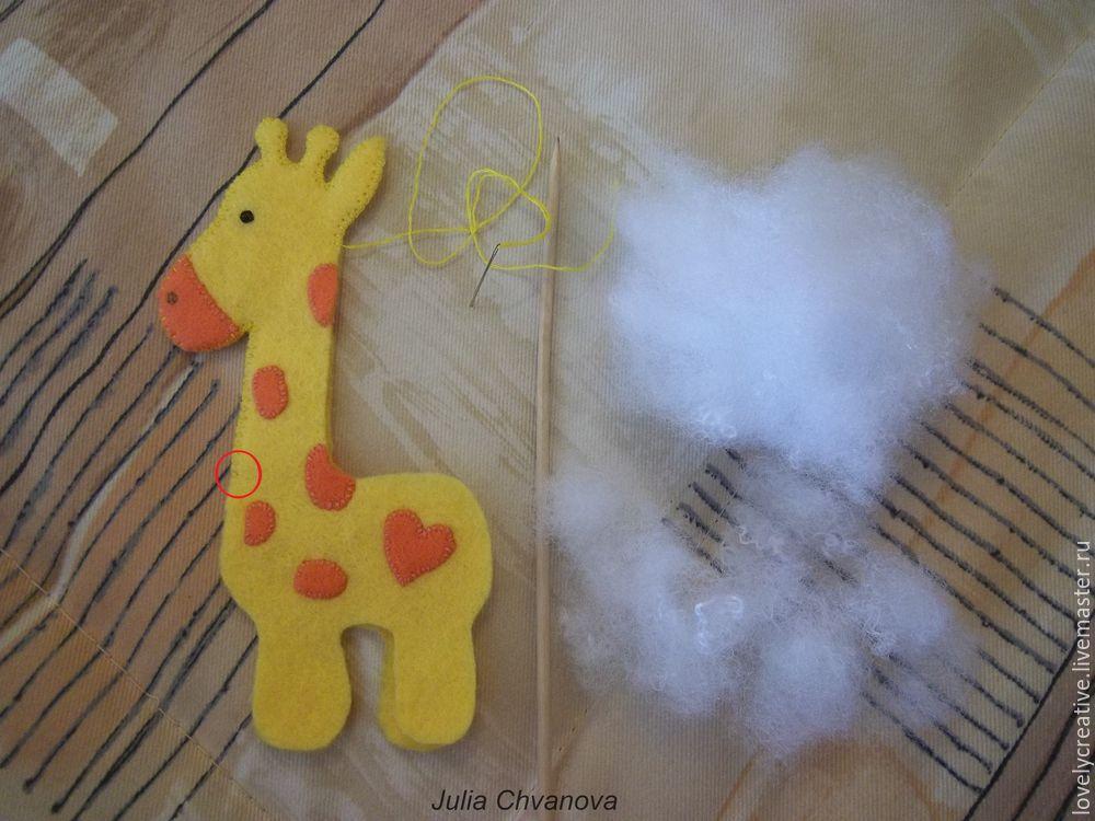 мк по жирафу