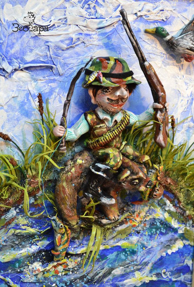 Открытка для охотника и рыбака