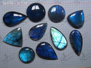 Крупные синие кабошоны из лабрадора