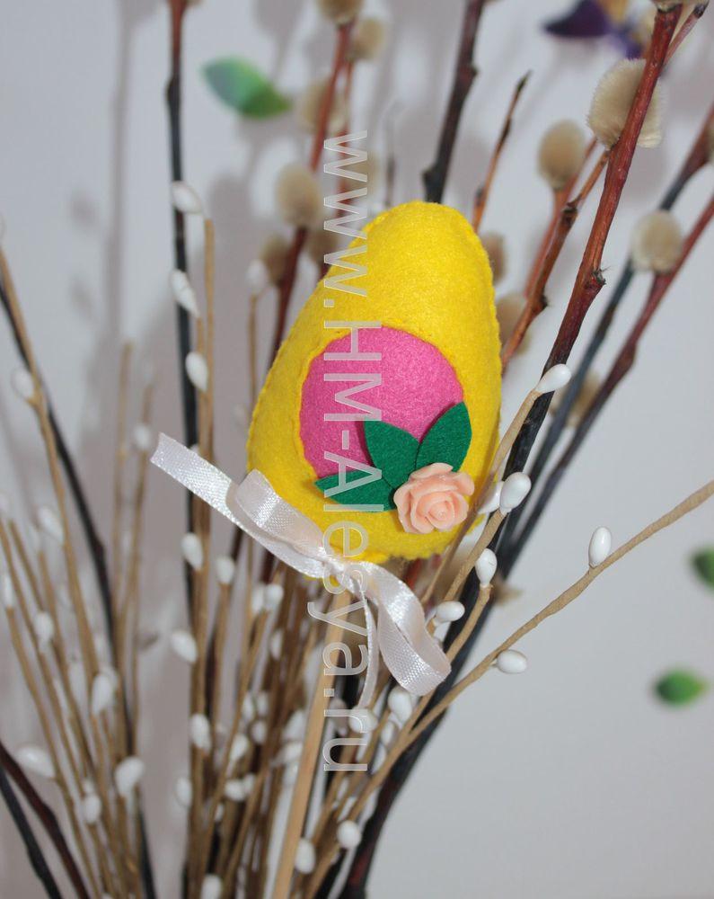 яйцо, подарок