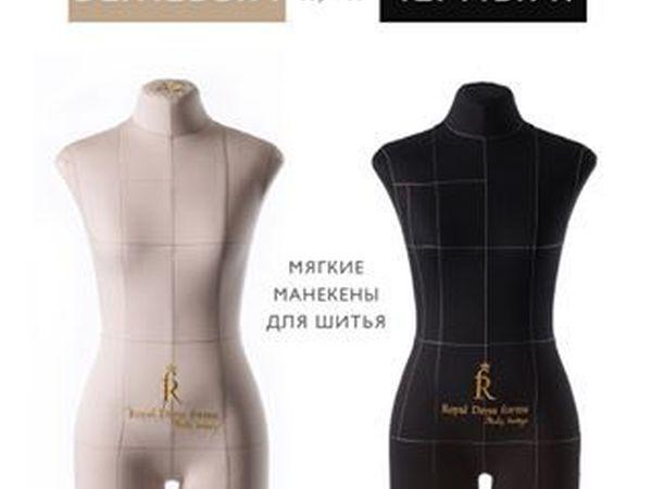 Бесплатная доставка манекена MONICA | Ярмарка Мастеров - ручная работа, handmade
