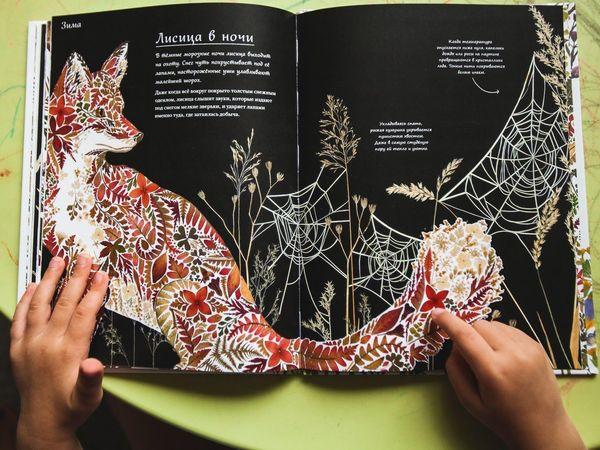 Интервью с Людмилой Солод. Ярмарка Мастеров - ручная работа, handmade.