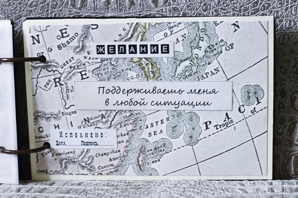 Чековая книжка желаний в чёрной кожаной обложке, фото № 28