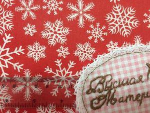 Распродажа поплина Снежинки по 126 руб за 1 м. до 25.12.17. Ярмарка Мастеров - ручная работа, handmade.