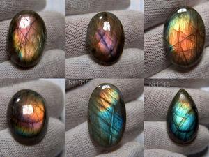 Некрупные спектролиты (многоцветные лабрадоры). Ярмарка Мастеров - ручная работа, handmade.