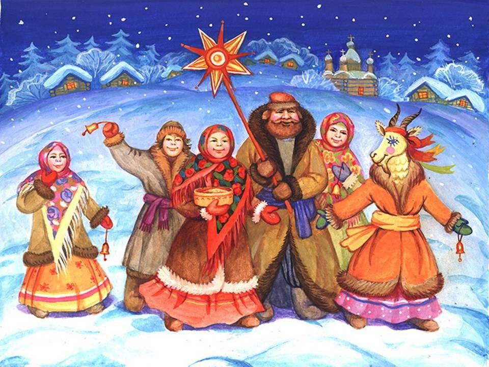 старый новый год, праздник, зимний, колядки