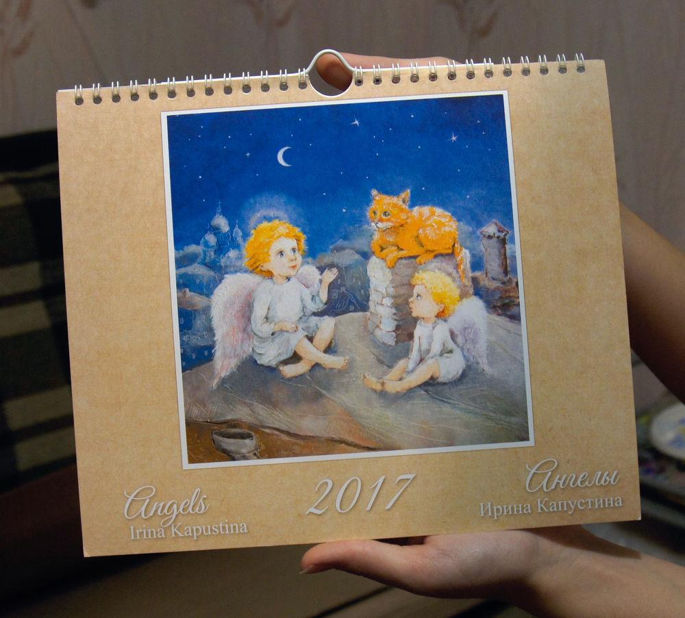 Календарь 2017 Рождественские ангелы. Новый Год не за горами!, фото № 2