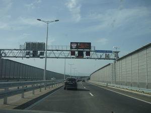 Крымский мост моими глазами. Ярмарка Мастеров - ручная работа, handmade.