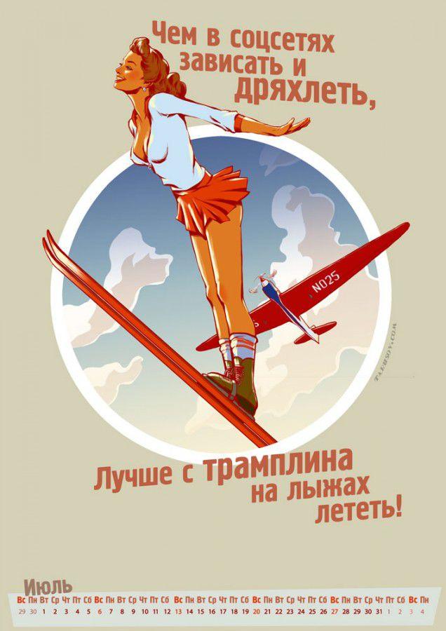 07_new_prizhki_s_tramplina
