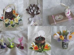 Сладкие подарки к Пасхе. Ярмарка Мастеров - ручная работа, handmade.