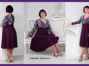 Анонс аукциона. Трикотажные платья. Ярмарка Мастеров - ручная работа, handmade.