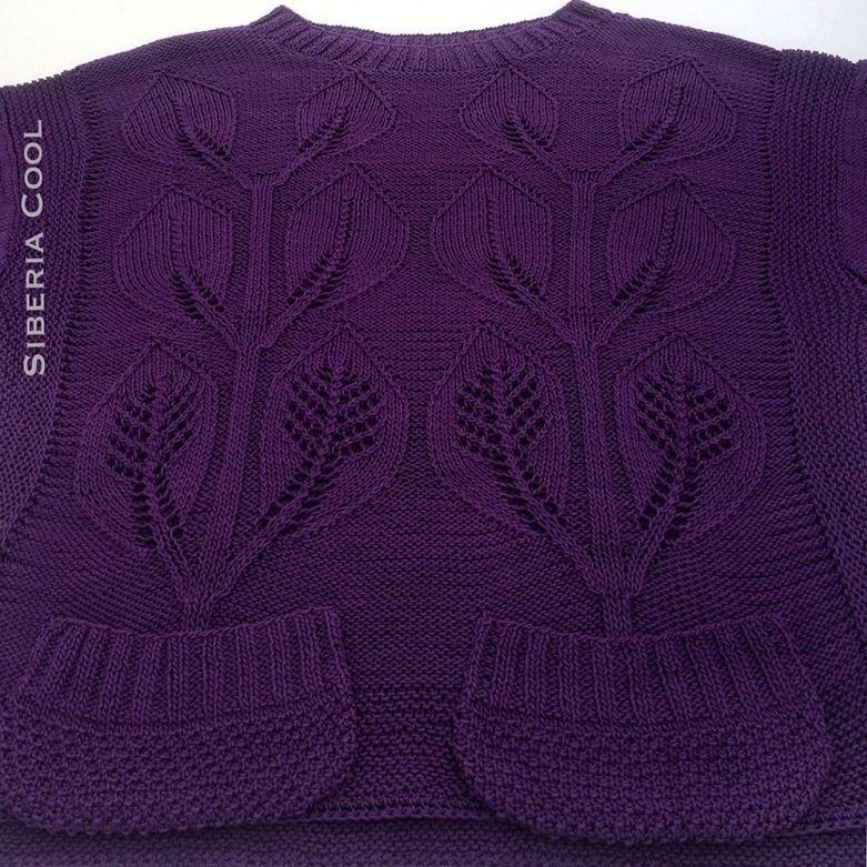 свитер вязаный, распродажа, акция месяца, купить дешево, скидки