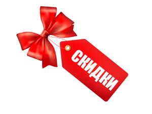 Скидки в моем магазинчике - на все до 31 декабря!!! | Ярмарка Мастеров - ручная работа, handmade