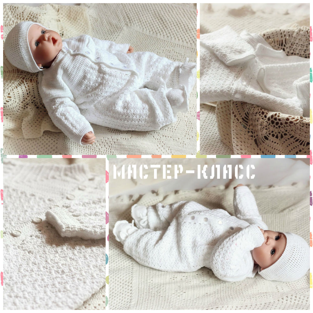 платье для девочки, вязание для детей, кофточка новорожденному, как связать платье