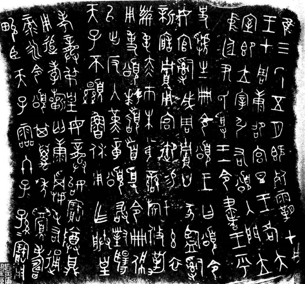 Что мы знаем о китайской каллиграфии?