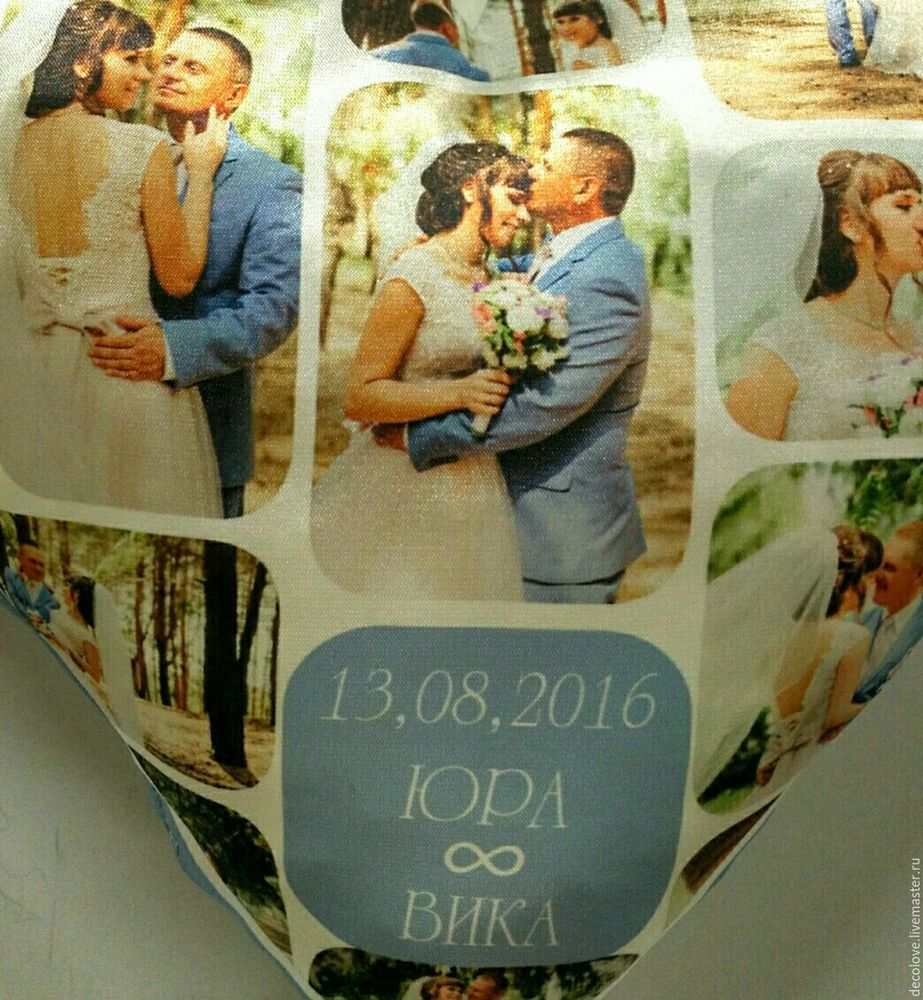 сегодняшний день что придумать на годовщину свадьбы крючком
