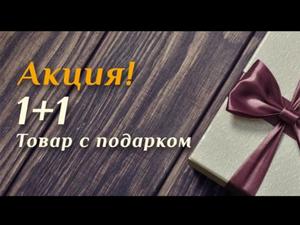 Акция!!!При покупке любого платка ,шелковый платок в подарок !!!!!. Ярмарка Мастеров - ручная работа, handmade.