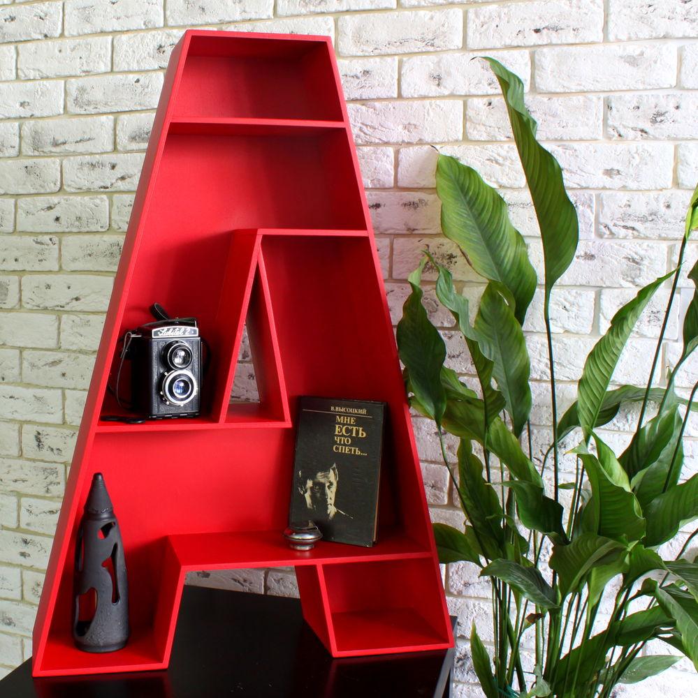 буква полка, интерьер детской, для фотосессий, для дома, красивая полка, а, изделия из дерева, деревянные буквы, буквы из дерева