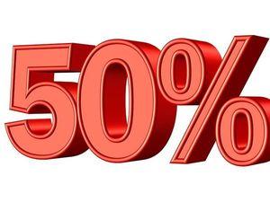 Скидка 50% на ВСЕ в нашем магазине распродаж! Сроки ограничены!. Ярмарка Мастеров - ручная работа, handmade.