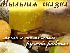 Конкурс коллекций!!!. Ярмарка Мастеров - ручная работа, handmade.
