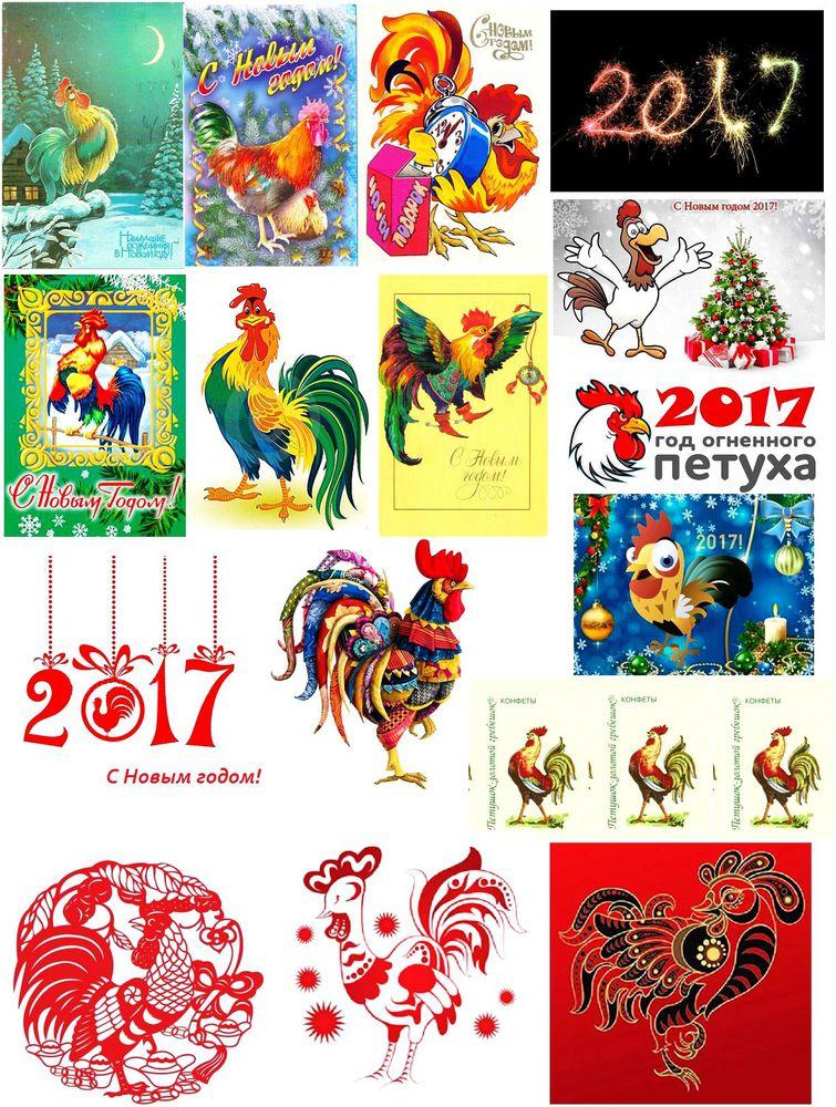 водорастворимые картинки, мыло с картинкой, мыло ручной работы, картинки для мыла, рисунки для мыла, мыловарение, светлана зонова, казань, мастерскаясветланызоновой, сувенирное мыло, новогодние картинки, новый год, год петуха