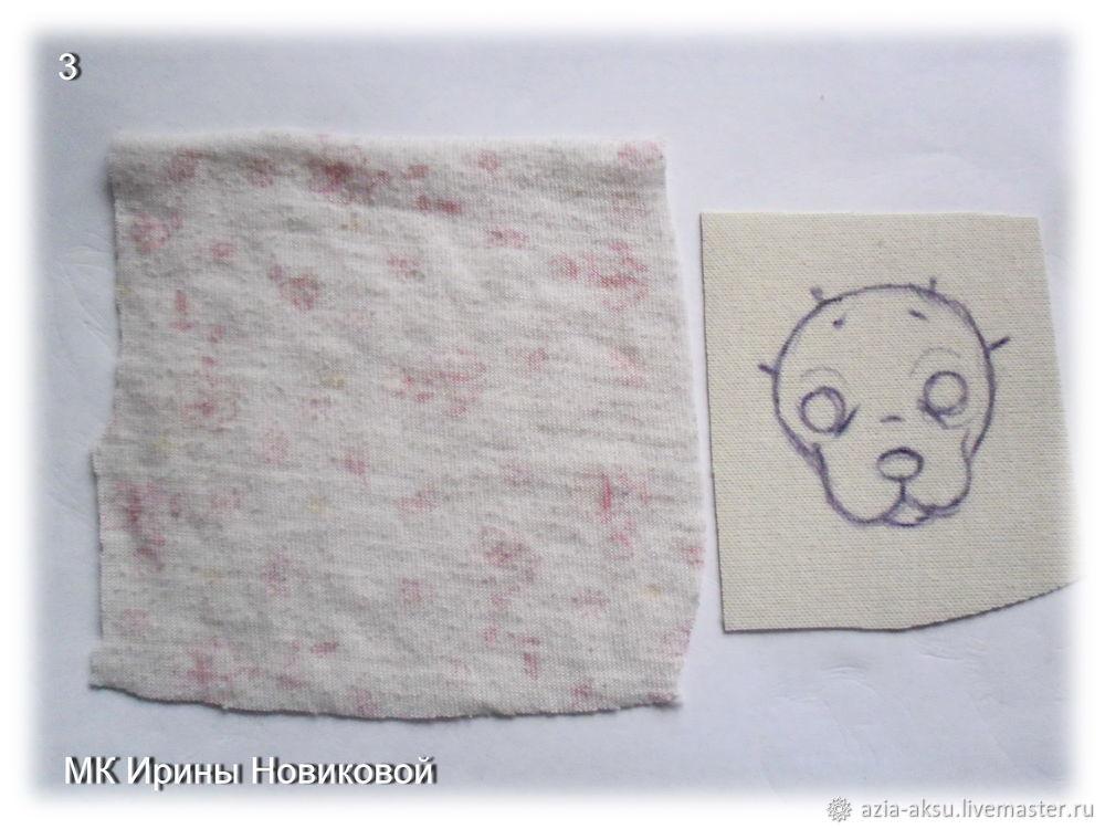 текстильная собака