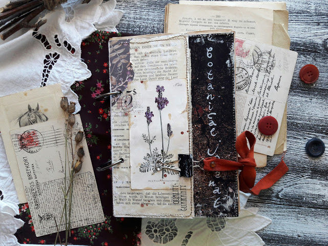 ботанический дневник