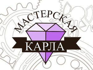 Чай, кофе и мастер-класс   Ярмарка Мастеров - ручная работа, handmade
