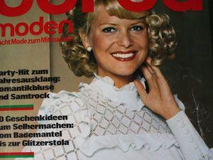 Burda moden 12/1974 Бурда Моден. Ярмарка Мастеров - ручная работа, handmade.