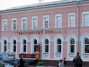Выставка в НГВК, + новость о подарке.. Ярмарка Мастеров - ручная работа, handmade.