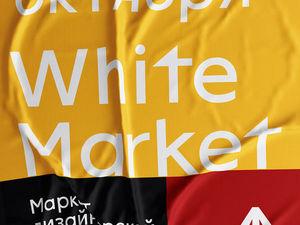 Еду в Москву с украшениями — 13 и 14 октября! Whitemarket!. Ярмарка Мастеров - ручная работа, handmade.
