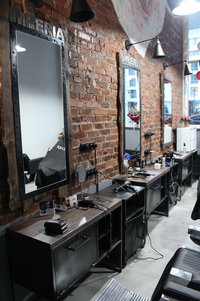 мебель лофт, мебель на заказ, мебель ручной работы, мебель из металла, стиль лофт, лофт дизайн, индустриальный стиль
