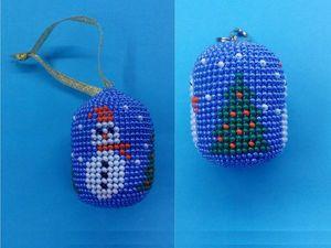 Видео мастер-класс: вяжем из бисера брелок и елочную игрушку «Снеговики и елки». Ярмарка Мастеров - ручная работа, handmade.